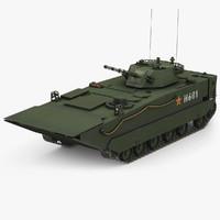 ZBD-05 Amphibious Tank
