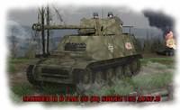 Marder II Pak 36R Sdkfz.132 Ausf.D