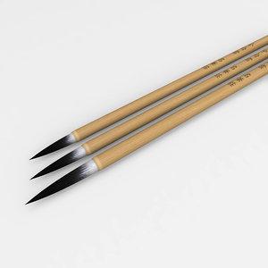 maya chinese brush pen calligraphy