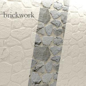 obj bricks wall