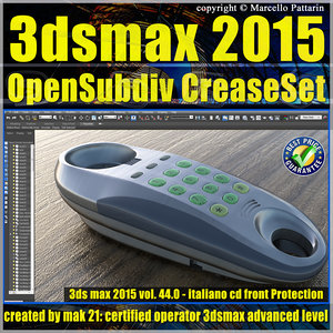 3ds max 2015 Modeling OpenSubdiv CreaseSet vol. 44 CD front