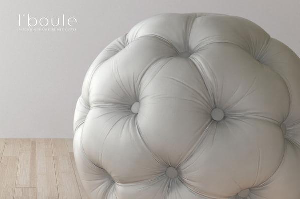 seating ball 3d obj
