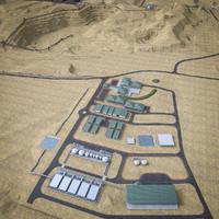 max industrial mining factory buildings