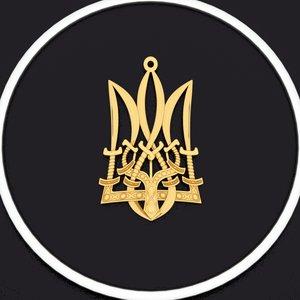 trident ukrainian max