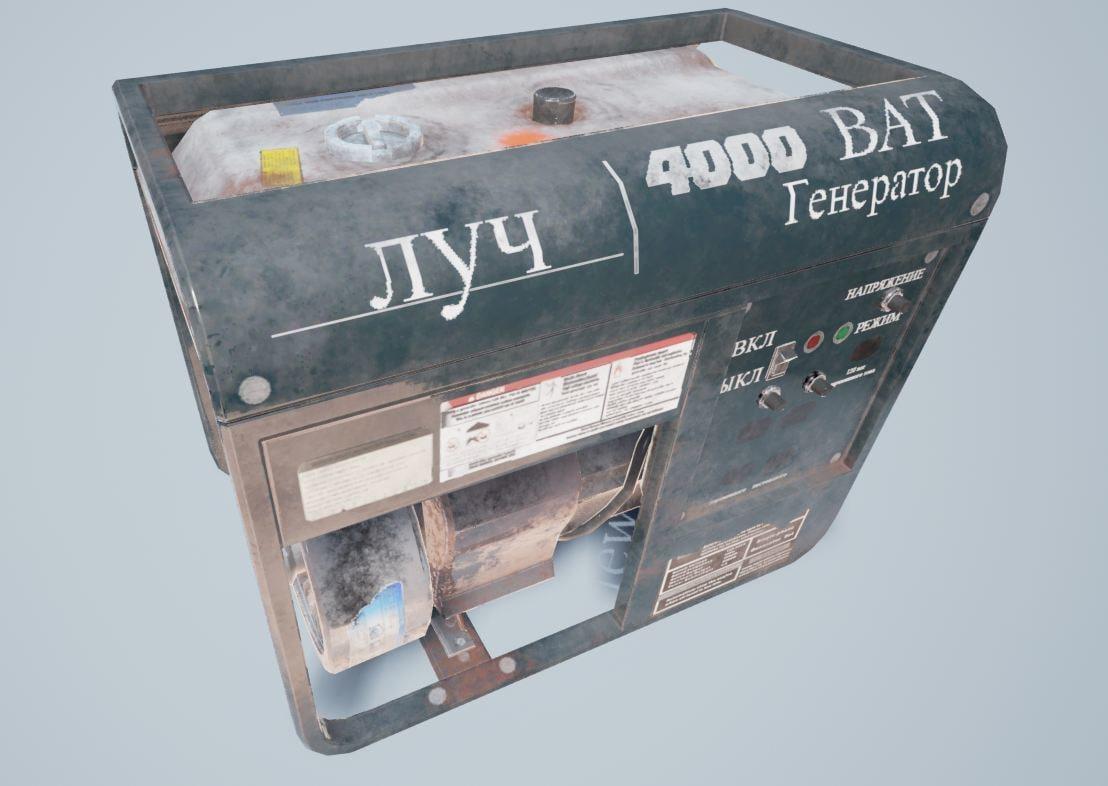 portable power generator 3d obj