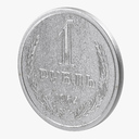 russian coin 3D models