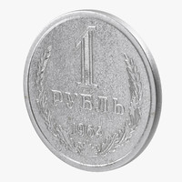 3d 1 ruble coin