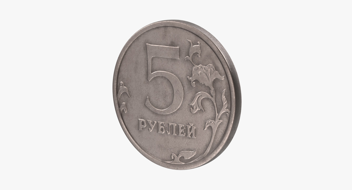 5 ruble coin max