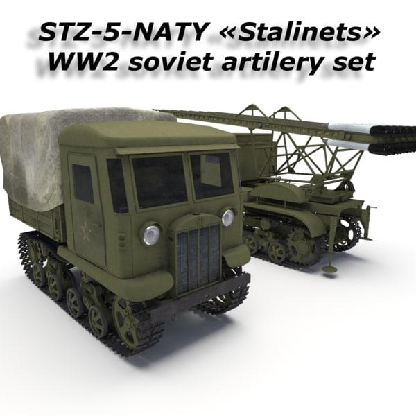 set stz-5-naty artilery max