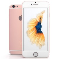 iphone 6s rose 3ds