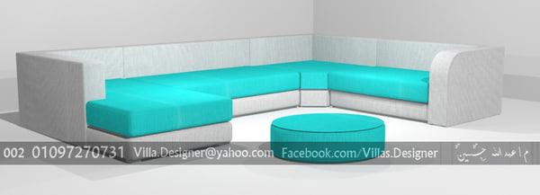 3ds modern l-shape sofa