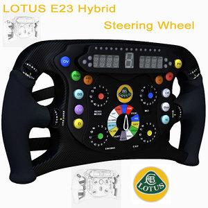 steering wheel e23 c4d