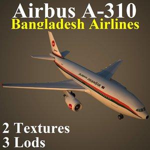 airbus bbc 3d max