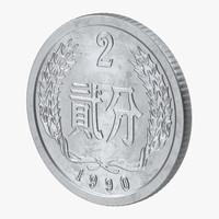 3d model 2 fen coin