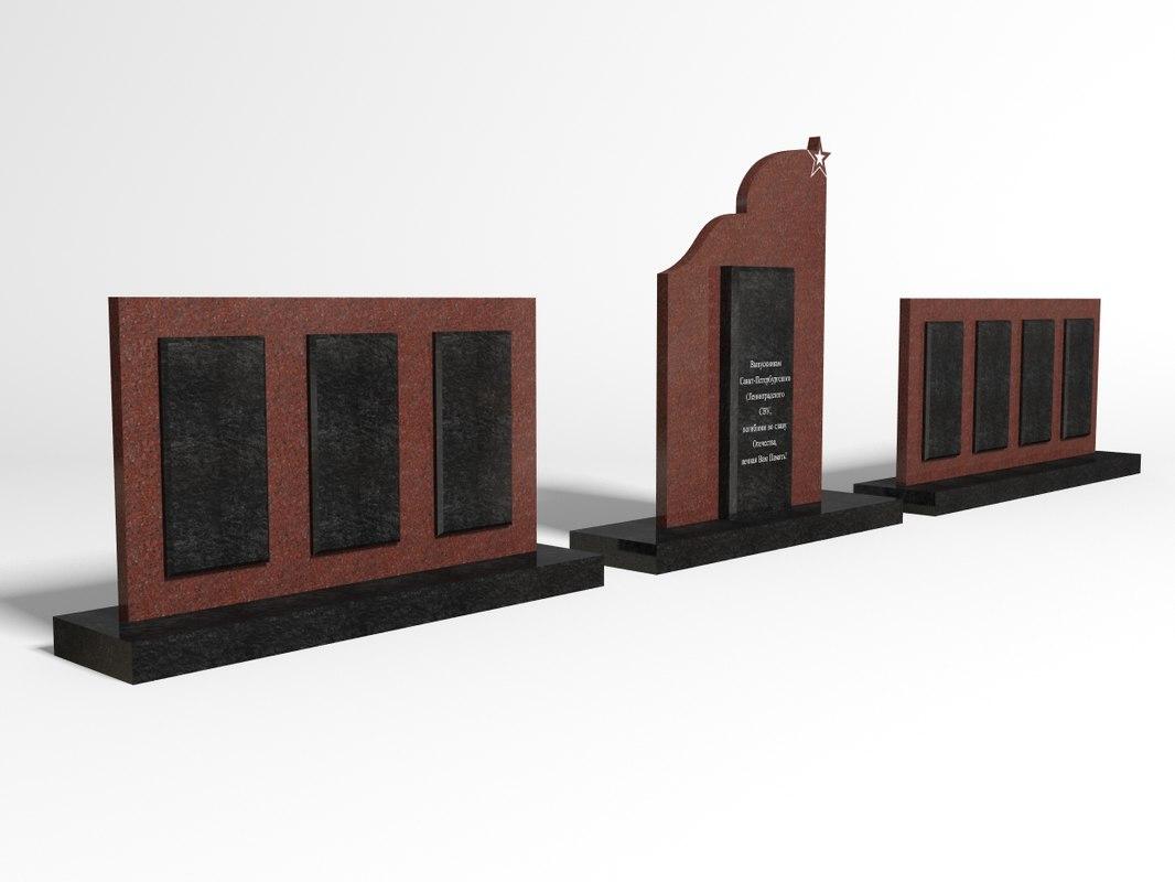 grave cemetery grav 3d max
