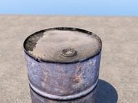Barrel rust