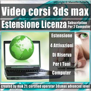 3ds max Estensione Licenza Subscription