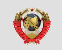3d model state emblem ussr