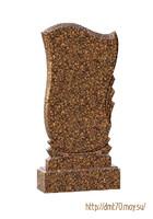 monument 3d obj