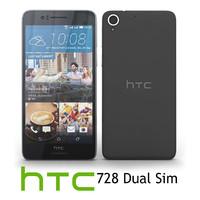 htc desire 728 dual 3d 3ds