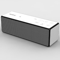 3d model of sony srs-x33 white bluetooth