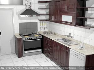 3ds rendering modern kitchen