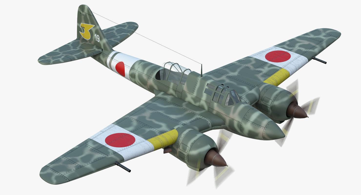 3ds max ww2 kawasaki ki45 fighter airplane