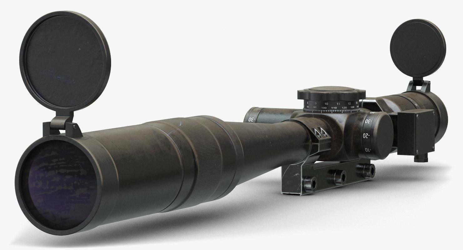 3ds optical scope 4