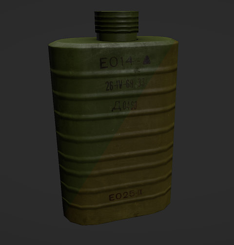 maya gas filter eo-14