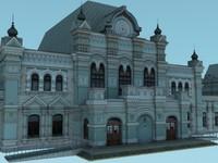 ma railway station