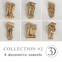 3d 2 6 decorative consoles