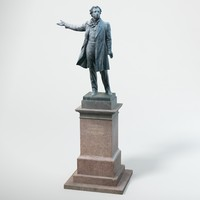 "Sculpture of ""Pushkin"
