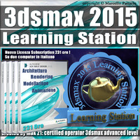 3ds max 2015 Learning Station Subscription