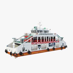 3d cijin ferry model