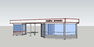 3d model of newsstand