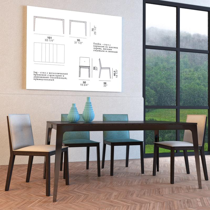 max table chairs alf dafr
