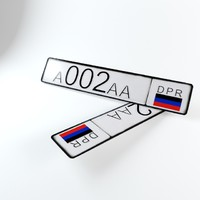 ukrainian separatists car number plate