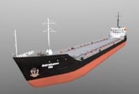 """Ship """"Nefterudovoz"""