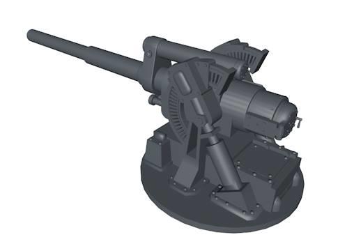 artillery cannon 3d model