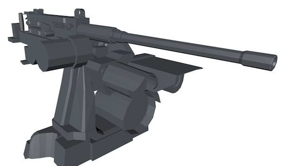 kongsberg protector m151 mounted 3d 3ds