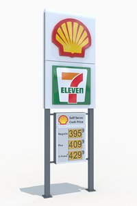 shell gas station totem max