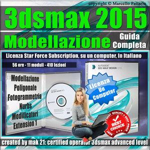 3ds max 2015 Modellazione Guida Completa Locked Subscription, un Computer