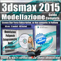 3ds max 2015 Modellazione Guida Completa Subscription 2 Computer