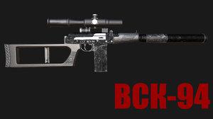 sniper rifle vsk 3d max
