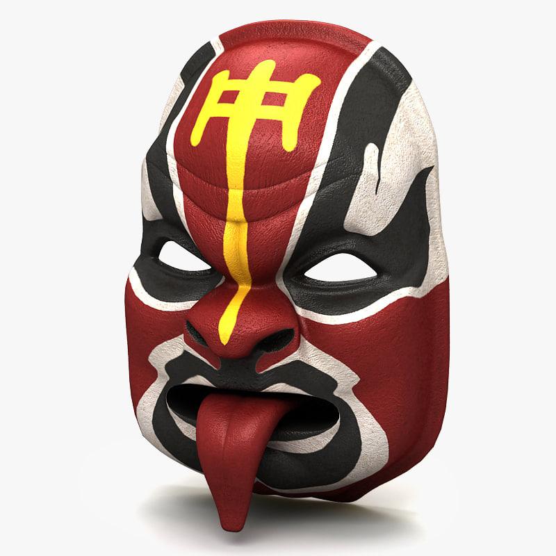 asian mask 3d 3ds
