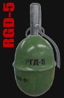 3d grenade rgd 5 model