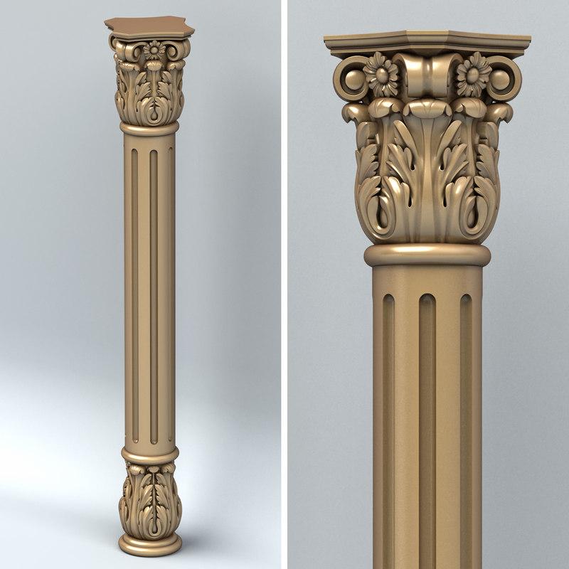 3d carved column