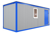 container(1)