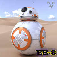 bb-8 droid 3ds