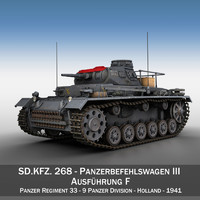 sd kfz 267 pzbefwg 3d model